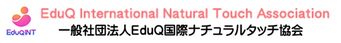 EduQ International Natural Touch Association